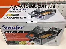 Фритюрница электрическая Sonifer Deep Fryer SF-1003
