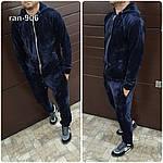 Чоловічий спортивний велюровий костюм від Стильномодно, фото 3