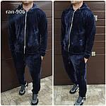 Чоловічий спортивний велюровий костюм від Стильномодно, фото 4