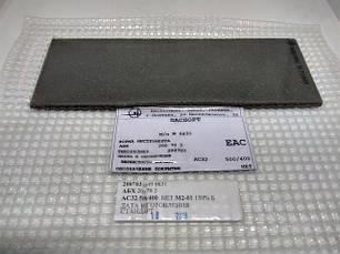 Алмазные бруски монолитные заточные 200х70х3
