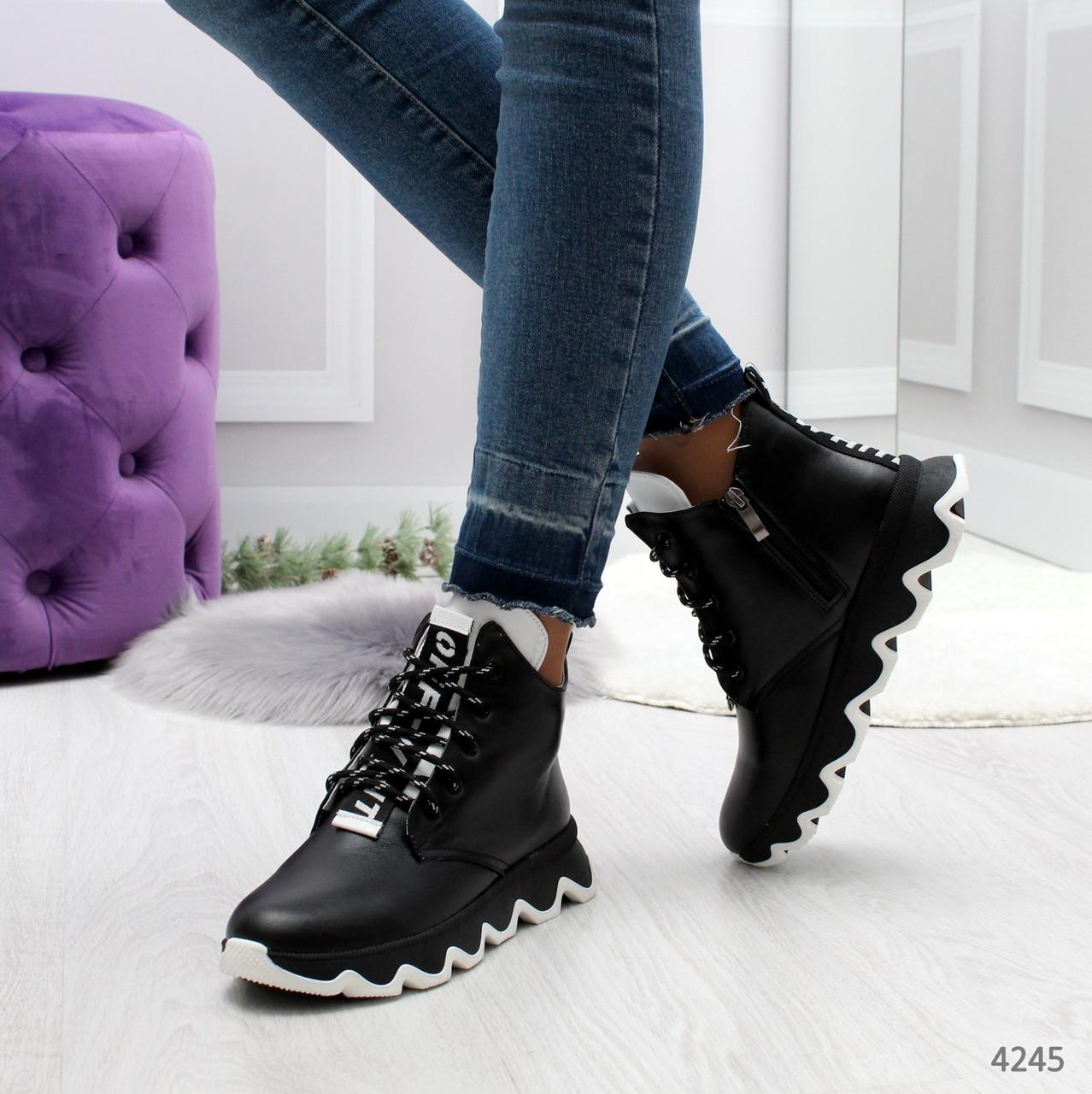 Женские демисезонные кожаные полуспортивные ботинки на волнистой белой подошве Krisbey
