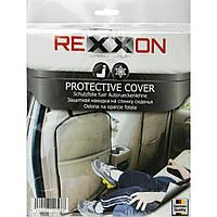 Защитная пленка на спинку переднего сиденья для детей REXXON органайзер в салон авто (без карманов!)