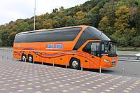 Заказ Трансфера автобуса VIP, EURO 5 по Киеву, Европе. Без посредников