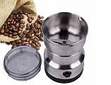 Электрическая кофемолка Domotec MS 1206, фото 5