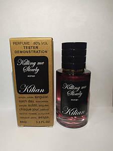 Тестер унисекс Kilian Killing Me Slowly 60 мл