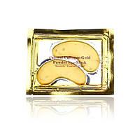 Crystal Collagen Gold Колагенова маска-патчі для шкіри навколо очей [1 пара]