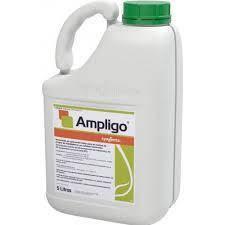 Инсектицид Амплиго 5л