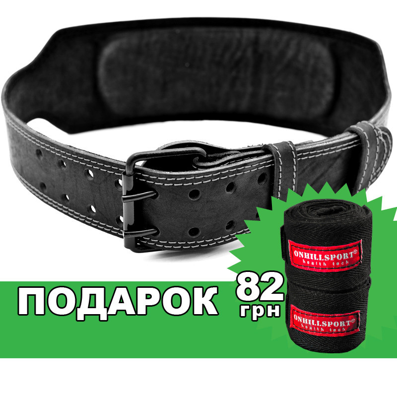 Пояс кожаный атлетический 60/120 мм, пряжка, однослойный