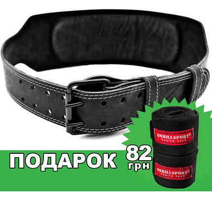 Пояс кожаный атлетический 60/120 мм, пряжка, однослойный, фото 2