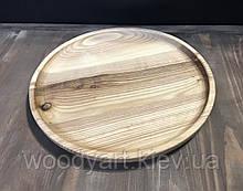 Тарелка из дерева, 30 см