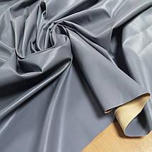 Ткань искусственная стрейч кожа серая, фото 2