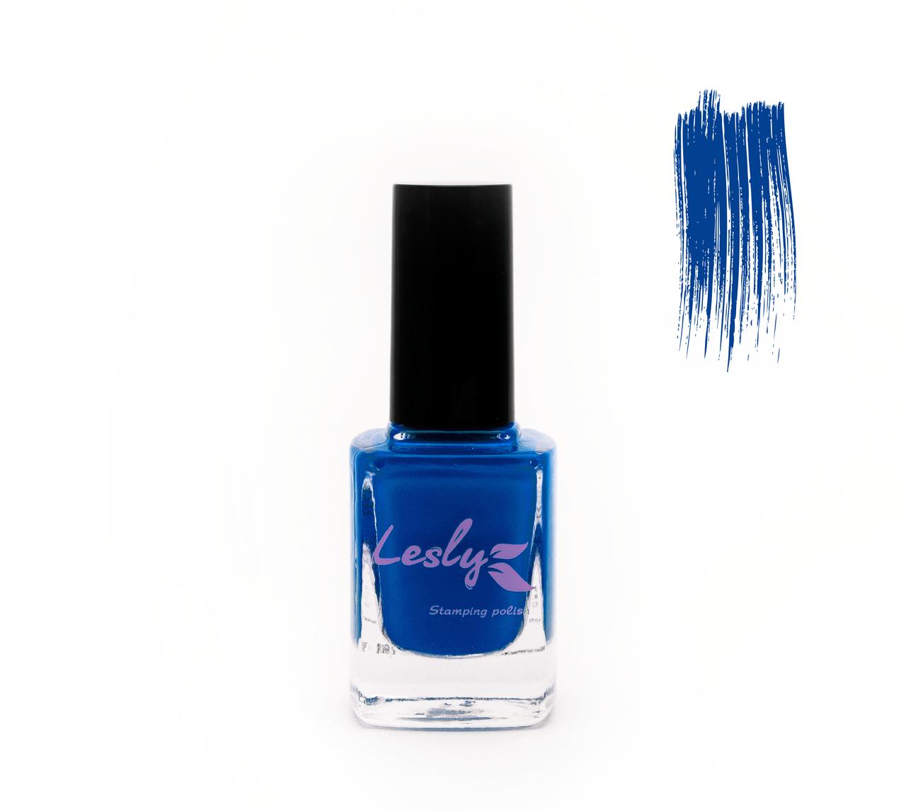 Лак для стемпинга Lesly -  Dazzling Blue