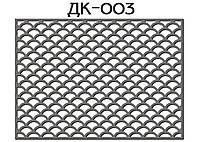 Декоративная решетка, ДК-003