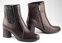 Ботинки женские демисезонные из натуральной кожи на удобном каблуке от производителя модель ФС2065-2