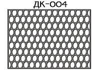 Декоративная решетка, ДК-004