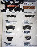 Ремень B 1450 standart Sanok Rubber В1450 оптом и в розницу Б1450, фото 3