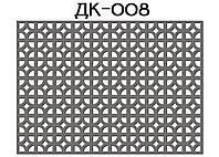 Декоративная решетка, ДК-008