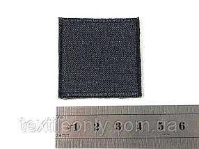 Нашивка квадрат колір чорний 40х40 мм