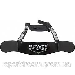 Еспандер для бицепса Power System PS-4069 Arm Blaster Black