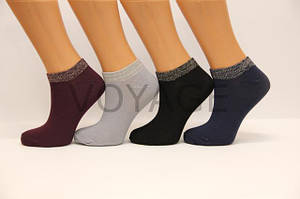Женские носки короткие