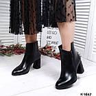 Демисезонные женские ботильоны черного цвета, натуральная кожа 37, 39 ПОСЛЕДНИЕ РАЗМЕРЫ, фото 4