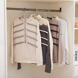 Многоярусные плечики вешалки для одежды