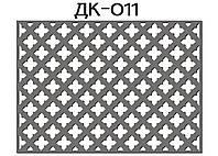 Декоративная решетка, ДК-011