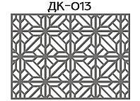 Декоративная решетка, ДК-013
