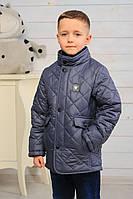 Классическая  демисезонная стеганая куртка  для мальчика (116-146р)