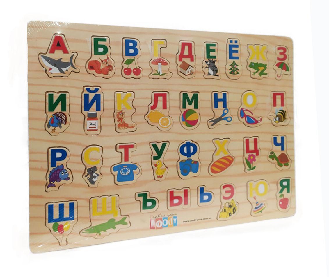"Деревянная азбука вкладыш ""Woody""  МD 0001"