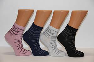 Женские высокие и средние носки