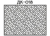 Декоративная решетка, ДК-018
