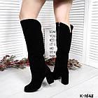 Зимние женские сапоги черного цвета, натуральная замша (в наличии и  под заказ 7-16 дней), фото 3