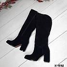 Зимние женские сапоги черного цвета, натуральная замша (в наличии и  под заказ 7-16 дней), фото 5
