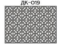 Декоративная решетка, ДК-019