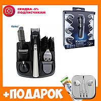 Машинка для стрижки волос KEMEI KM-600 SILVER тример мужской 11 В 1