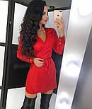 Жіноче шовкову сукню на запах з поясом (в кольорах), фото 7