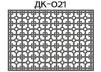 Декоративная решетка, ДК-021