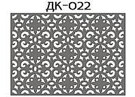 Декоративная решетка, ДК-022