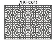 Декоративная решетка, ДК-023