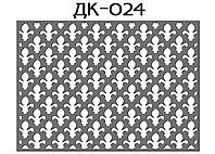 Декоративная решетка, ДК-024