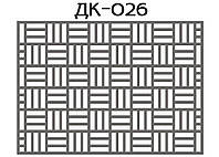 Декоративная решетка, ДК-026