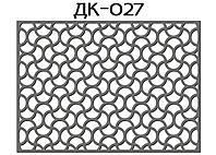 Декоративная решетка, ДК-027