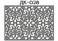 Декоративная решетка, ДК-028