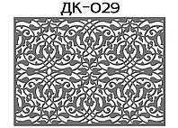 Декоративная решетка, ДК-029