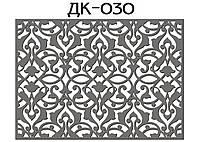 Декоративная решетка, ДК-030