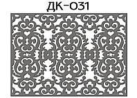 Декоративная решетка, ДК-031