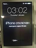 IPhone 4 A1332 білий на запчастини 290101, фото 2