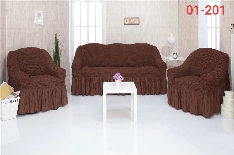 Чехол На диван и Два Кресла С Оборкой Concordia 01-200