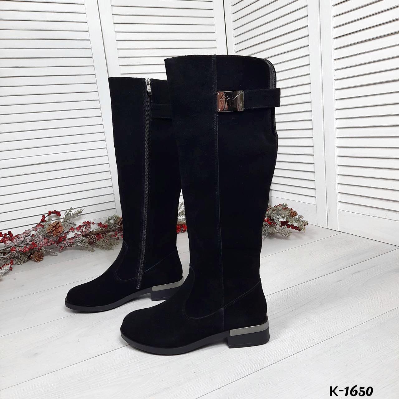 Зимние женские сапоги черного цвета, натуральная замша ( в наличии и под заказ 7-16 дней)